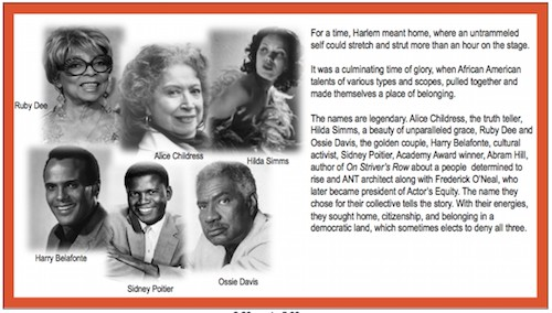 """""""Theatre Notables Discuss HARLEM's History, Culture and Theatre"""""""