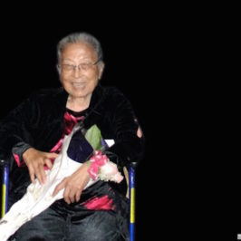 The Paul J. Ash Legend in Jazz Awardees & Cobi Narita's 89th Birthday Celebration