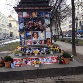 Memorial to Michael Jackson