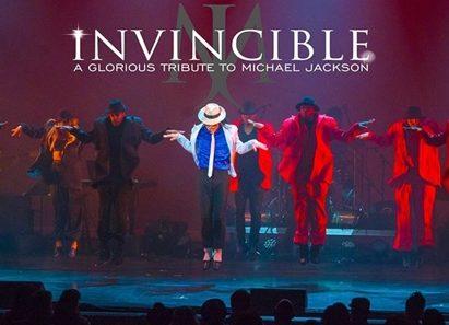 invincibledancing 600x315 98