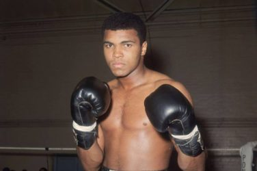 The young Muhammad Ali
