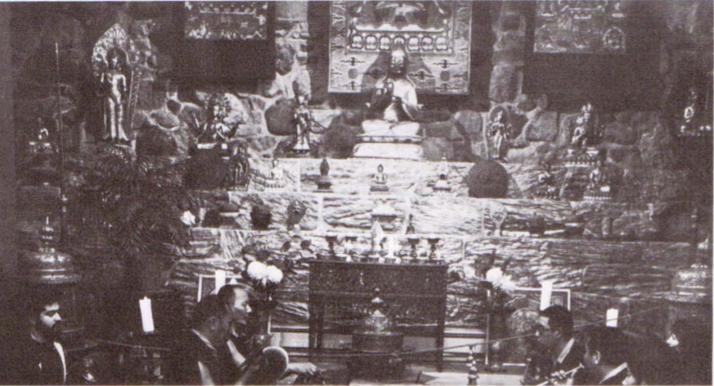 Center of Tibetan Art