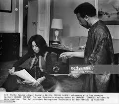 Roger Furman with Actress Diana Sands
